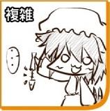 Touhou Emoticons - Page 5 12_zpsa470ed37