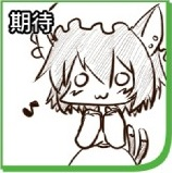 Touhou Emoticons - Page 5 13_zps00d3cd70