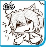 Touhou Emoticons - Page 5 14_zps23e795b1