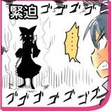 Touhou Emoticons - Page 5 16_zps862e76d1