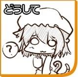 Touhou Emoticons - Page 5 17_zpsb2503371