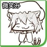 Touhou Emoticons - Page 5 18_zps4000bd2a