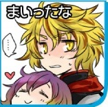 Touhou Emoticons - Page 5 19_zpsdbd67222