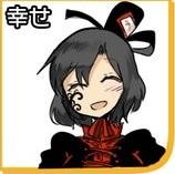 Touhou Emoticons - Page 5 1_zps0c6d9936