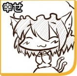 Touhou Emoticons - Page 5 1_zps3dae4736