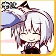 Touhou Emoticons - Page 6 1_zpse63faacc