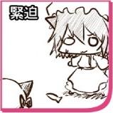 Touhou Emoticons - Page 5 20_zpsbd038e2b