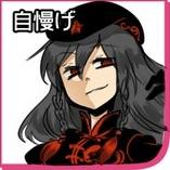 Touhou Emoticons - Page 5 21_zps0343874e