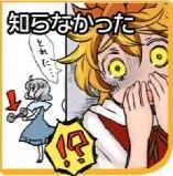 Touhou Emoticons - Page 5 21_zps1317b7bb