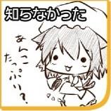Touhou Emoticons - Page 5 21_zpsfcd46840