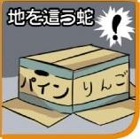 Touhou Emoticons - Page 5 22_zpsa347917d