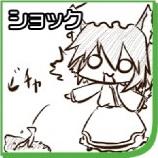 Touhou Emoticons - Page 5 23_zps2f8dd348