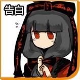 Touhou Emoticons - Page 5 23_zpsa9800184