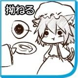 Touhou Emoticons - Page 5 24_zpseadb8651