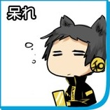 Touhou Emoticons - Page 5 25_zpsc05e12a6