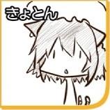 Touhou Emoticons - Page 5 26_zps720e3945
