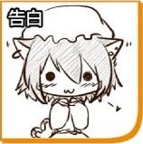 Touhou Emoticons - Page 5 27_zps2468cca1