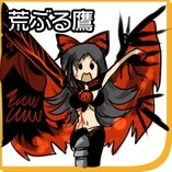 Touhou Emoticons - Page 5 27_zps54ce4f55