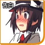 Touhou Emoticons - Page 6 27_zpsfd536840