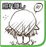 Touhou Emoticons - Page 5 28_zps33098b5b