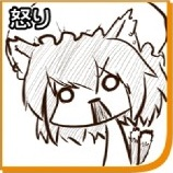 Touhou Emoticons - Page 5 2_zps583fba61
