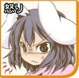 Touhou Emoticons - Page 13 2_zpsg023f5bw