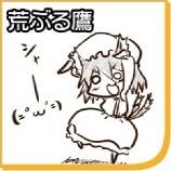Touhou Emoticons - Page 5 31_zpsf7fbcdd2
