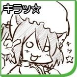 Touhou Emoticons - Page 5 33_zps922d40d3