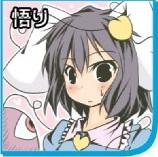 Touhou Emoticons - Page 13 33_zpse3snmpq5