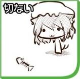 Touhou Emoticons - Page 5 3_zps8ec0b142