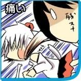 Touhou Emoticons - Page 5 4_zpsb5f0beaf