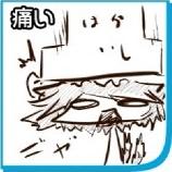Touhou Emoticons - Page 5 4_zpsf4c8fbd0