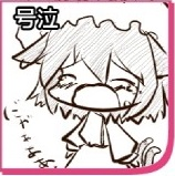 Touhou Emoticons - Page 5 5_zps0a04cad8