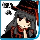 Touhou Emoticons - Page 5 6_zps5e11cacf
