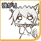 Touhou Emoticons - Page 5 6_zps65cf52a9