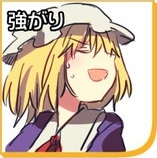 Touhou Emoticons - Page 6 6_zpsb9ceb63d