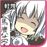 Touhou Emoticons - Page 5 7_zps4ae87234
