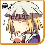 Touhou Emoticons - Page 6 7_zps78d0356b