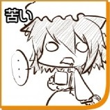 Touhou Emoticons - Page 5 7_zpsfe752b4c