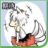 Touhou Emoticons - Page 5 8_zps31d3bd60