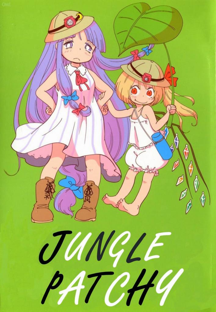 [Yuri Sama Group] Jungle Patchy Junglepatchy-0001_zpsf77982da