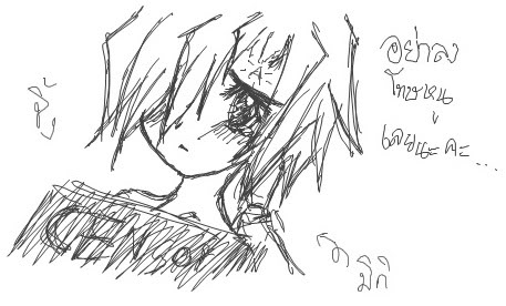 ~Sacred Swamp~ อีกเร็ว ๆ นี้ผมจะกลับมา - Page 2 Msn20