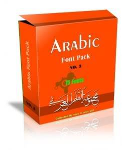 Arabic Font Pack 2zox18g