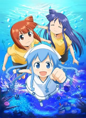 Shinryaku! Ika Musume 52504