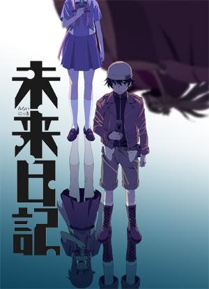 mirai nikki, salah satu anime yg musti ditonton hhe.. 68640