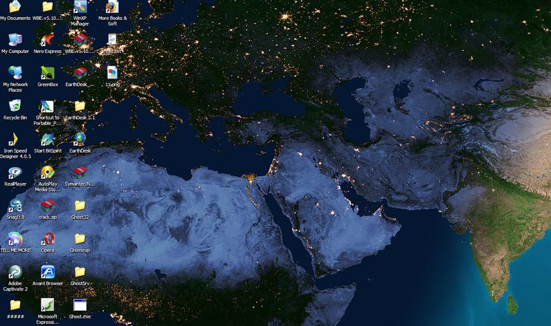برنامج EarthDesk 4.5.2 حول سطح المكتب بجهازك الى اعجوبة 11-1