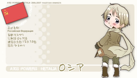Hetalia Axis power 000cpep0