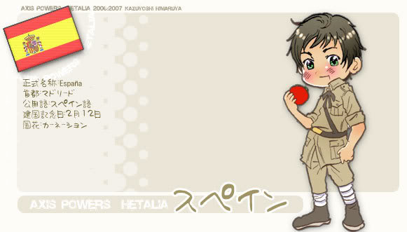 Hetalia Axis power 000dg69x-1