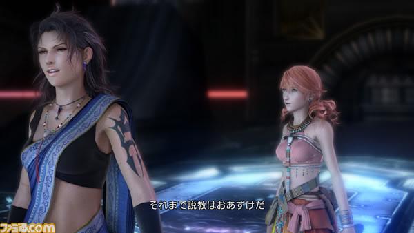 Final Fantasy XIII New Screenshot. FinalFantasyXIII_3