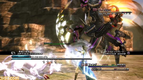 Final Fantasy XIII New Screenshot. FinalFantasyXIII_5